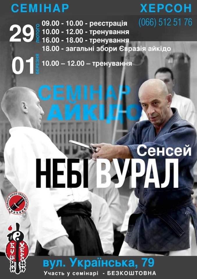Nebi Vural Kherson Seminar 2020